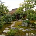 gardens of kyoto 3 150x150 Gardens Of Kyoto
