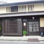 machiya of kyoto 2 150x150 Machiya Of Kyoto