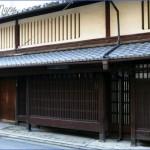 machiya of kyoto 3 150x150 Machiya Of Kyoto