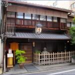 machiya of kyoto 6 150x150 Machiya Of Kyoto