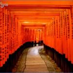 shrines of kyoto 3 150x150 Shrines Of Kyoto