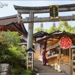shrines of kyoto 5 150x150 Shrines Of Kyoto