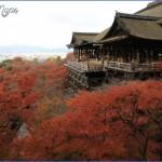 shrines of kyoto 7 150x150 Shrines Of Kyoto