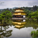 temples of kyoto 0 150x150 Temples Of Kyoto