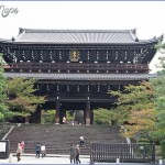 temples of kyoto 1 150x150 Temples Of Kyoto