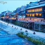 the kamogawa river 8 150x150 The Kamogawa River