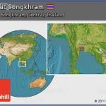 where is samut songkhram thailand samut songkhram thailand map samut songkhram thailand map download free 1 150x150 Where is Samut Songkhram, Thailand?   Samut Songkhram, Thailand Map   Samut Songkhram, Thailand Map Download Free