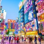 tokyo map tokyo city guide1 150x150 Tokyo Map   Tokyo City Guide