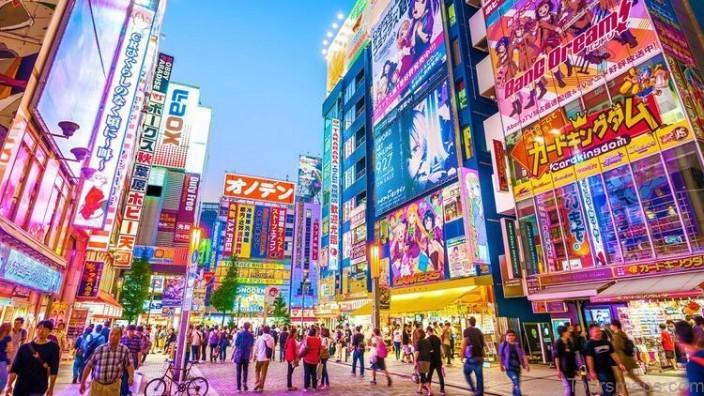 tokyo map tokyo city guide1 Tokyo Map   Tokyo City Guide